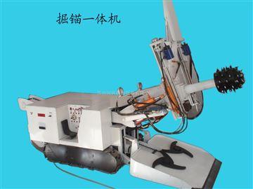 TKMAY-10掘錨一體化掘進機電動模型