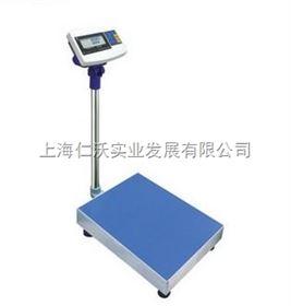 XK3150C規矩電子稱上海規矩XK3150C-150kg落地式磅秤