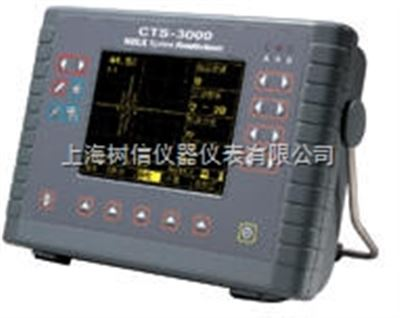 CTS-3000超声波探伤仪