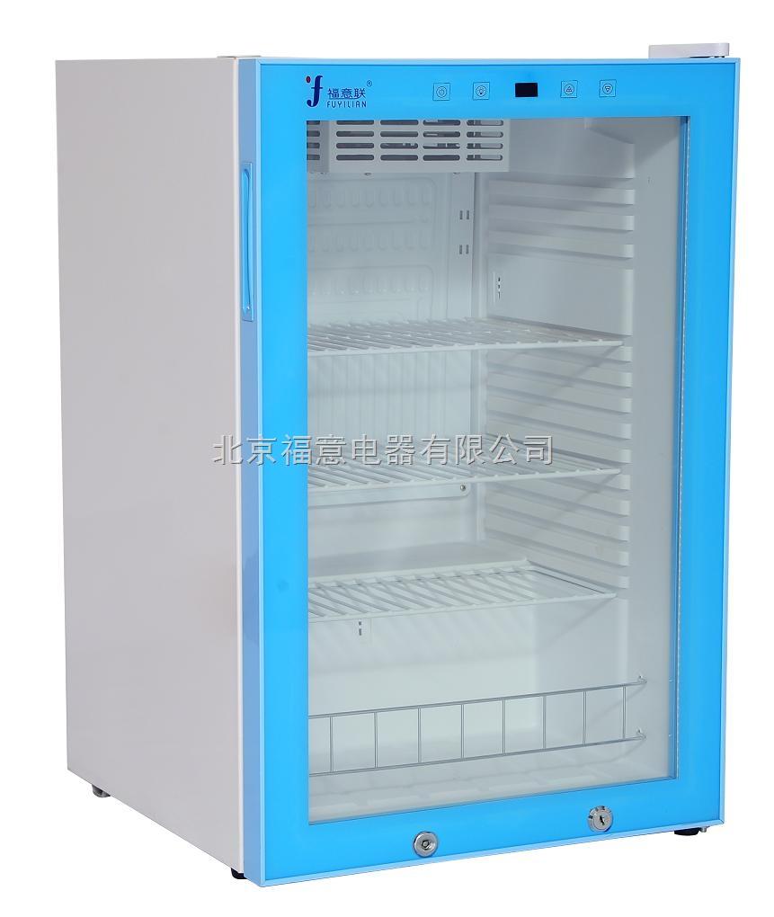冷藏药品的冷藏箱
