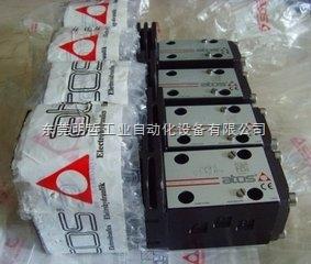 廖秀燕在中国销售阿托斯电磁阀