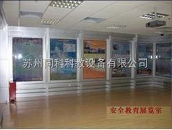 煤矿安全教育展览室