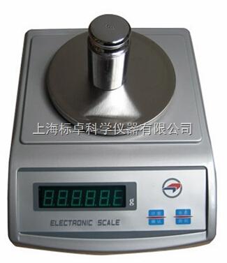 电子天平秤