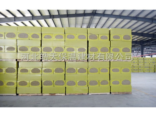 防火岩棉板价格,外墙岩棉板生产厂家