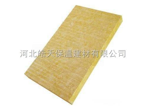 屋面岩棉板,憎水岩棉板