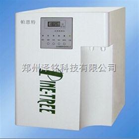 XYB-H普通分析级纯水机/组织和寄生虫检查配套普通分析级纯水机