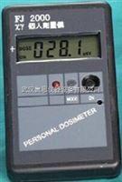 RH/FJ2000个人剂量仪