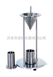 BT-100松裝密度測定儀