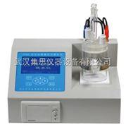 石油产品微量水分测定仪