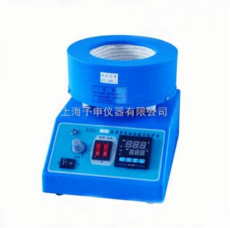 SZCL-2-250ml智能磁力攪拌電熱套