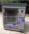 LSO2-300二氧化硫试验箱浓度计算方法