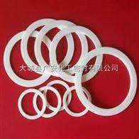 专业生产四氟垫片、纯四氟车削垫片、优质四氟板