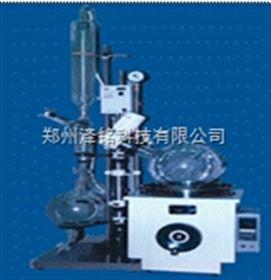 RE2002高效立式冷凝器旋轉蒸發器