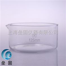 125mm 玻璃结晶皿 12.5cm 圆皿 具嘴