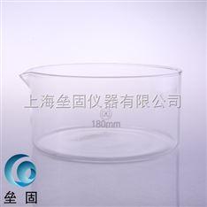 200mm 玻璃结晶皿 20cm 圆皿 具嘴