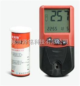 URIT-12血紅蛋白試紙條*公司/血紅蛋白儀試紙條