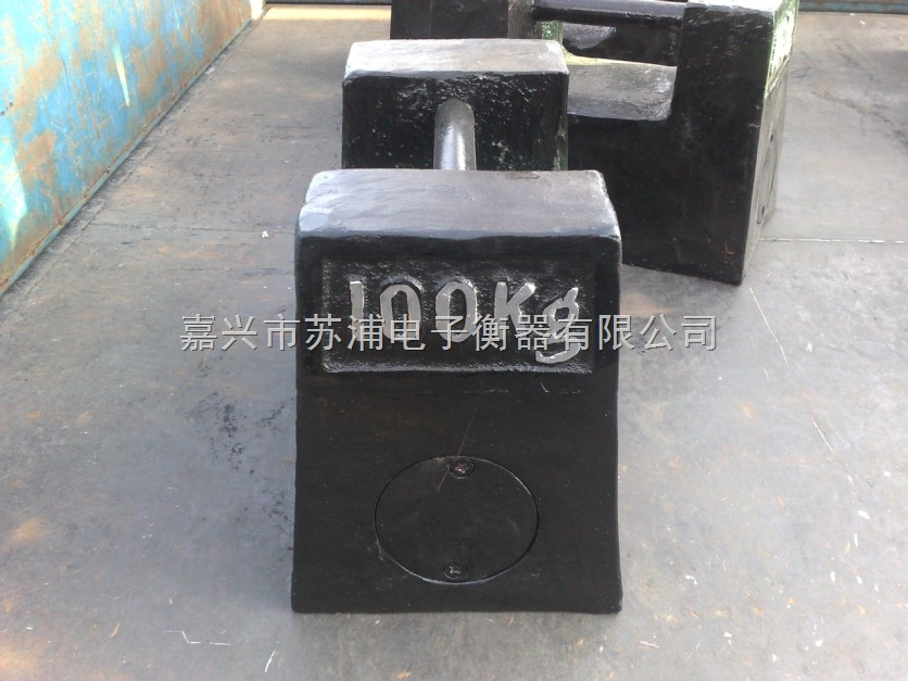 供应标准砝码 铸铁砝码100kg