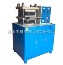 XK-6058-A上海电动加硫成型试验机——向科供应