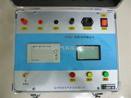 ktzlc-20a直流电阻测试仪_电子电工仪器_其它_其它_库