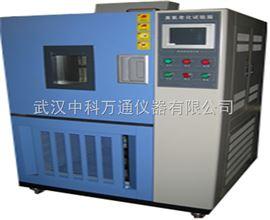 QL-100QL-100武汉臭氧老化试验箱,橡胶臭氧老化试验机