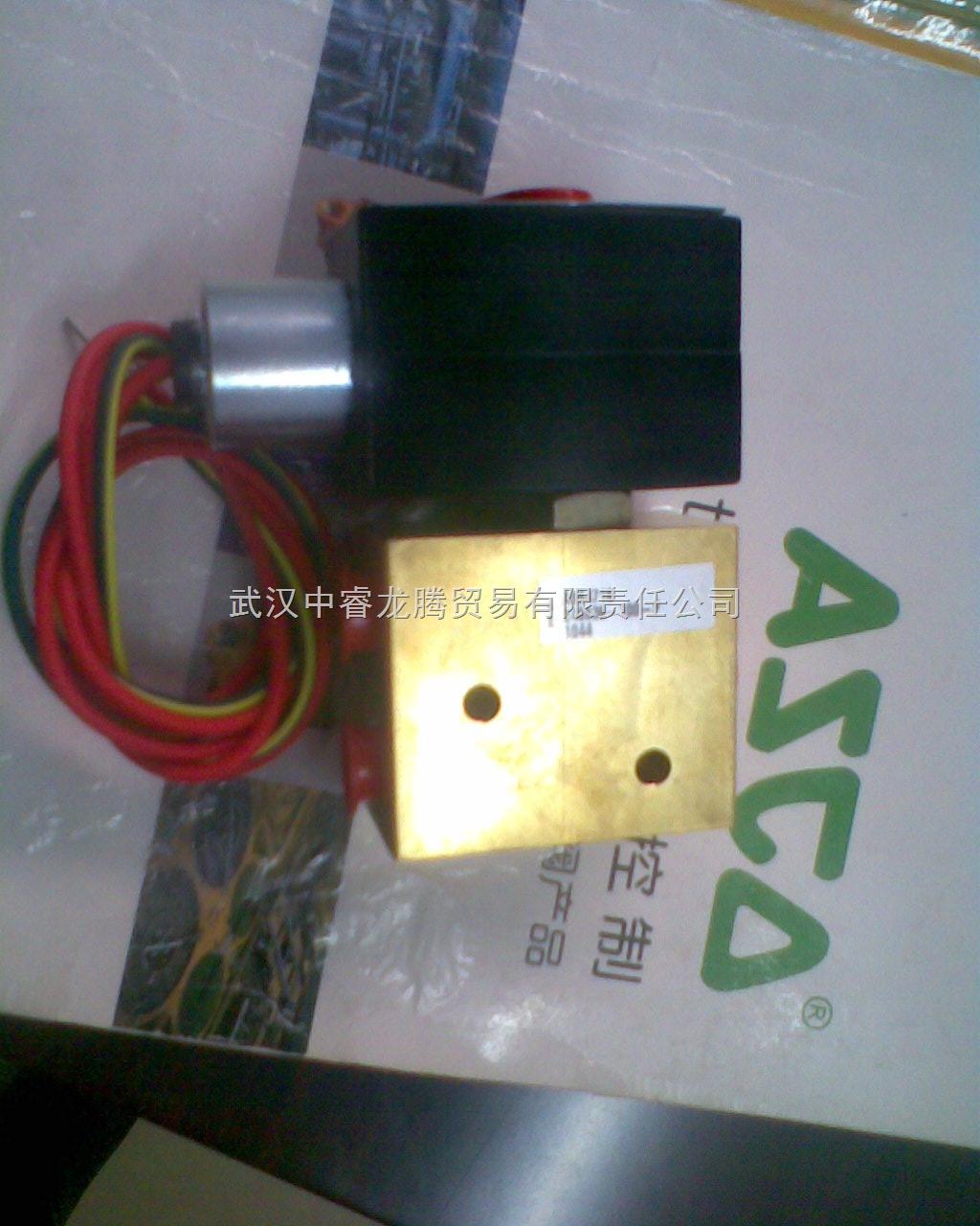 ef8316g354阿斯卡asco电磁阀图片