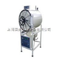 WS-400YDA卧式圆形压力蒸汽灭菌器