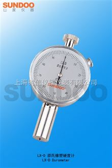 LX-D橡胶玻璃邵氏硬度计