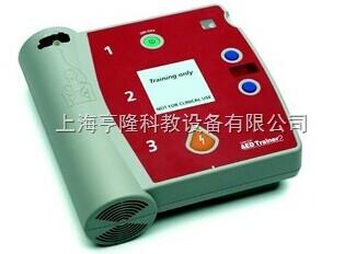 Laerdal® AED 训练器 2