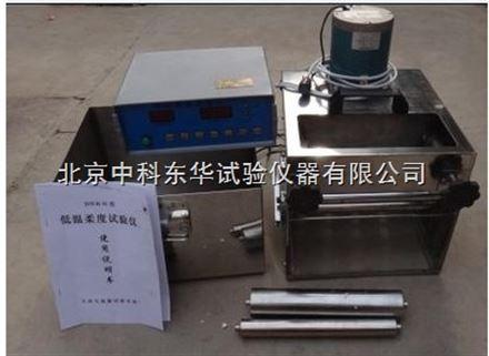 卷材低温柔度测试仪
