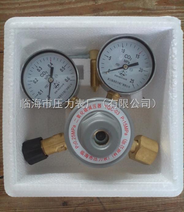 YJ-15天然氣和记H88手机版
