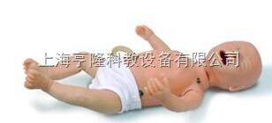 新生儿模拟病人