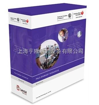 SimBaby 儿科高级生命支持病例