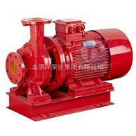 XBD5.6/15G-TPG太平洋泵业CCCF消防泵