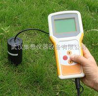 ZHTP-TZS-1K土壤水分仪/土壤水分速测仪/土壤水份测定仪