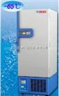 40℃超低温冷冻储存箱,DW-FL270超低温冰箱厂家