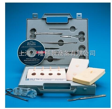 新多功能小手术训练工具箱