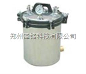 YX-18LM煤電兩用手提式壓力蒸汽滅菌器/不銹鋼材料蒸汽滅菌器