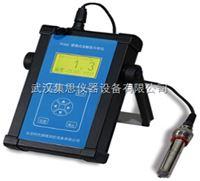 BH10-TP350便携式微量溶解氧分析仪