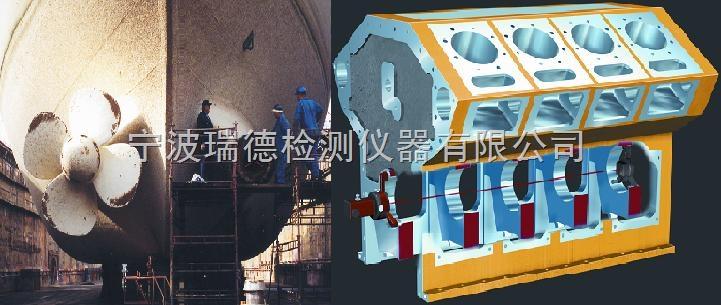E950E950激光孔同心度测量系统 原装进口 中国代理商 彩屏、中文界面、无线蓝牙