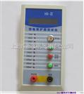 LBQ-II漏电保护器检测仪