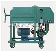 BASY-50板框加压滤油机