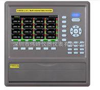 TP9024触摸式温度记录仪