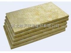 防水岩棉板,外墙防水岩棉板价格, 一级防火岩棉板价格