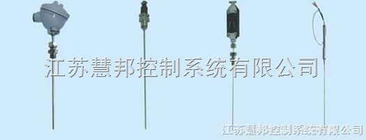 炼油及化工热电偶