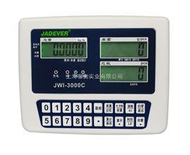 JADEVER品牌电子称JWI-3000C计数仪表