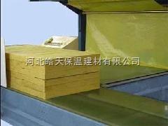 河北墙面防火岩棉板 ,高密度外墙防水岩棉板价格