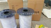 齐全直销四氟弹性密封带、聚四氟乙烯膨胀带、不干胶弹性带