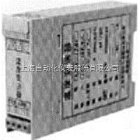 上海仪表一厂KFG-1100信号隔离器说明书、参数、价格、图片、简介、选型、原理