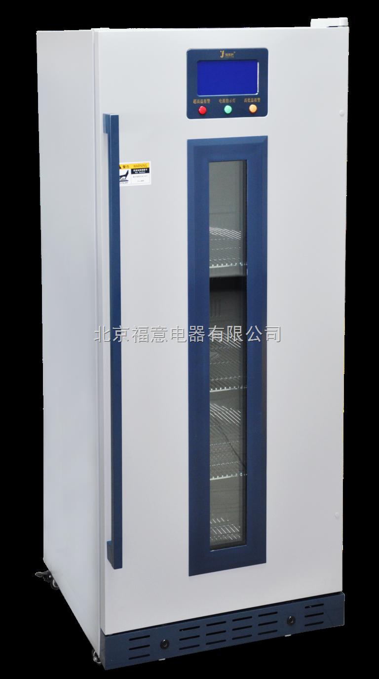 金属高低温试验箱