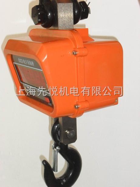 三门县电子吊秤(2吨吊称价格表)